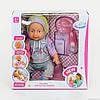 Пупс Warm Baby (Беби Борн) 8007-445 В