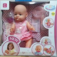 Пупс Warm Baby (Беби Борн) 8009-439