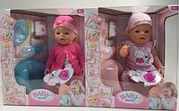 Пупс Baby Birt функциональный (аналог Baby Born) 8006-13 ***
