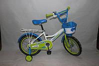 Велосипед детский двухколёсный 20 дюймов Azimut Haррy Crosser-4 салатовый***