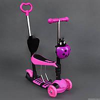 Самокат детский трехколесный Scooter 4в1 S 00039, малиновый ***
