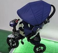 Детский трехколесный велосипед-коляска Azimut  T-350 синий  ***