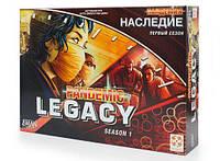 Пандемия: Наследие (красная коробка) (PANDEMIC LEGACY RED) (рус.)