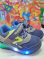 """Красивые кросовки """"7"""" с подсветкой для мальчиков 20-24/синий/ кожа стелька, супинатор"""