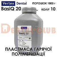 Vertex BasiQ 20 (Вертекс Бейсік) порошок 1000 гр. колір 10