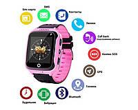 Детские умные часы с GPS Q528