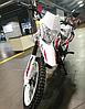 Купить кроссовый мотоцикл Spark SP250D-1