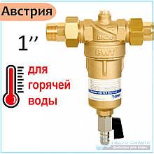 """Промывной механический фильтр BWT Protector Mini 1"""" HR для Горячей Воды"""