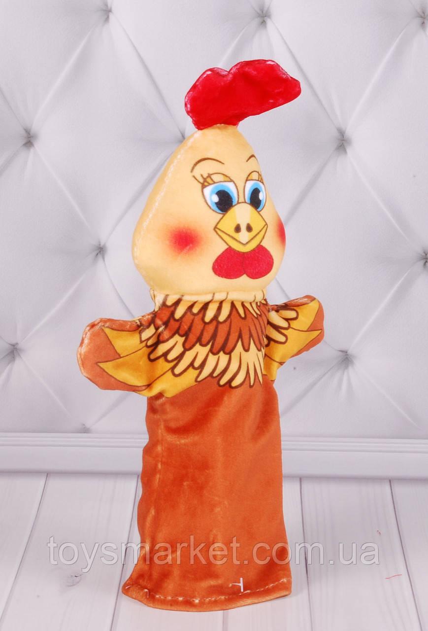 Игрушка рукавичка для кукольного театра Курочка, кукла перчатка на руку, 31 см.