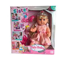 Кукла многофункциональная  Сестренка  BLS003R ***