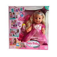 Кукла многофункциональная  Сестренка BLS003S ***