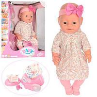 Пупс Baby Born BL020B-S многофункциональный ***