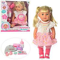 Кукла многофункциональная  LIMO TOY  915-G ***