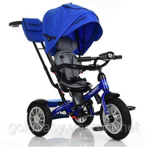 Детский трехколесный велосипед TURBOTRIKE M 4057-10 Синий