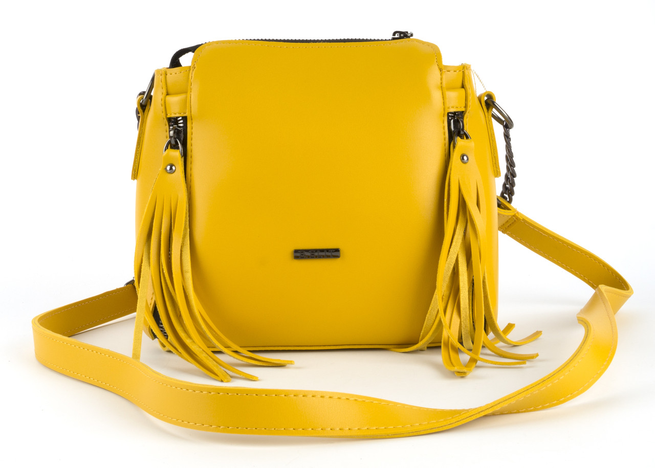 Небольшая практичная удобная и прочная небольшая сумочка B.Elit art. 09-02 желтая
