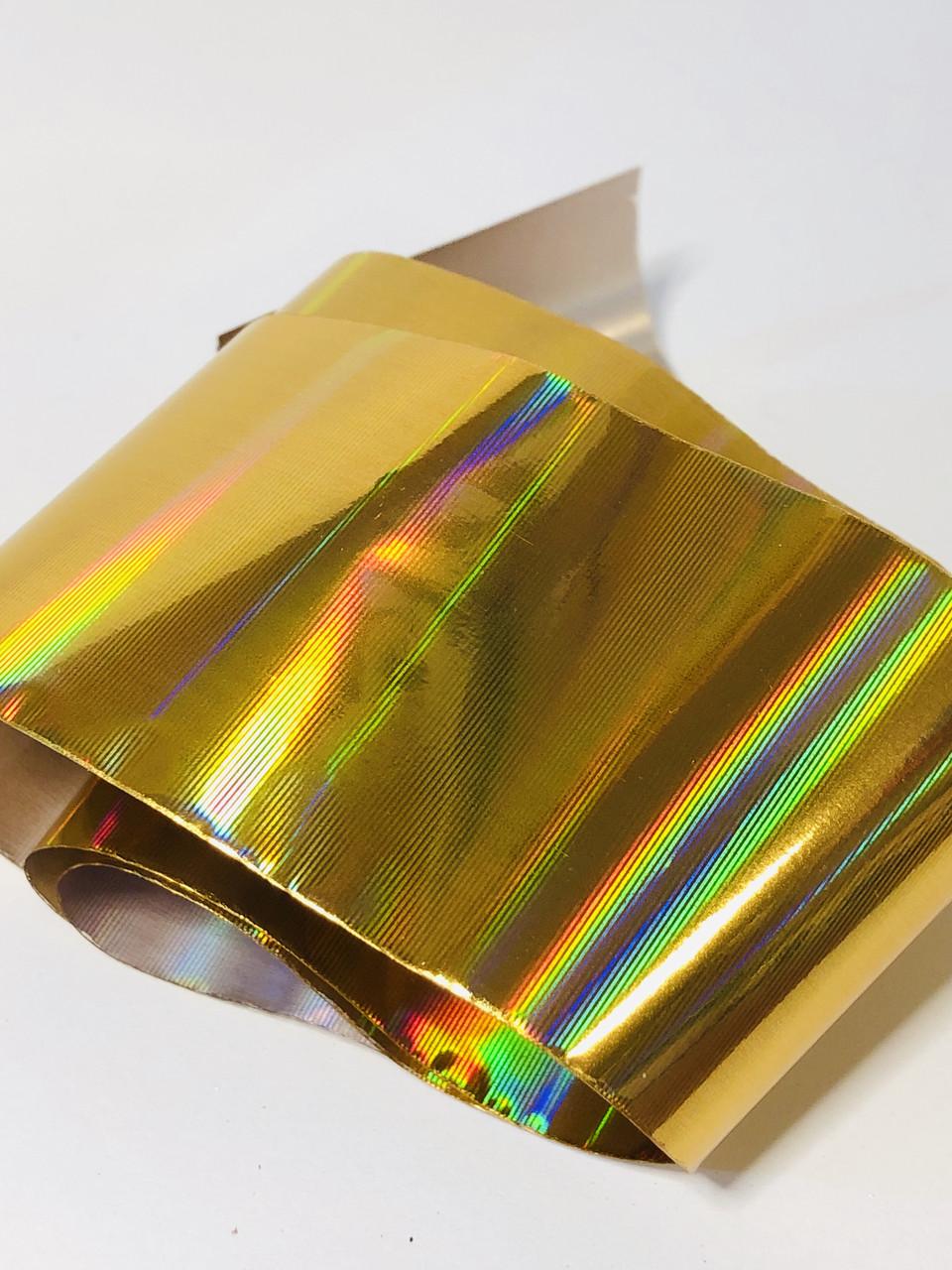 Фольга для дизайна ногтей (золото голографик ), 1 метр