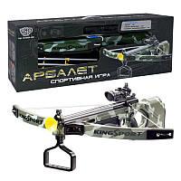 Арбалет игрушечный со стрелами на присосках и лазерным прицелом, детский арбалет, M 0004 U/R