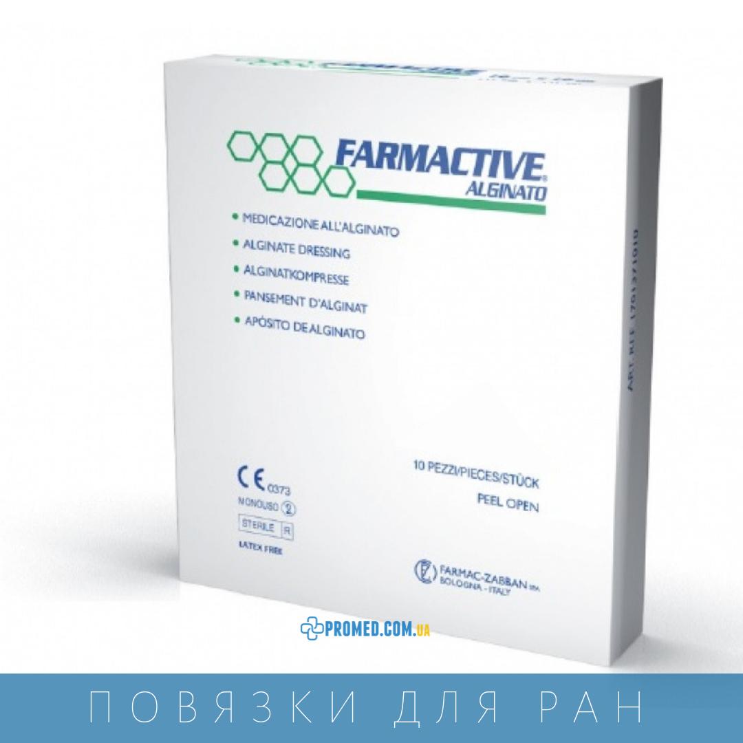 Альгинатная повязка FARMACTIVE Альгинато (10х20)
