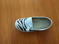Мокасины для деток с бантиком зебра (21-26)  Литма, фото 1