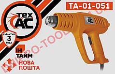 Фен промышленный строительный TA-01-051