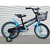 """Детский двухколесный велосипед колеса 20 дюймов """"703"""" Синий"""