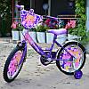 """Детский двухколесный велосипед Mustang -""""Принцесса"""" (12 дюймов)***"""