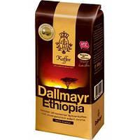 Кофе Dallmayr Ethiopia ( 500 г) молотый
