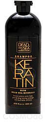 Шампунь с минералами Мертвого моря и кератином Dead Sea Collection Keratin Mineral Shampoo