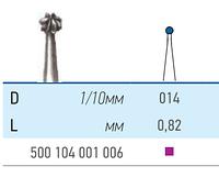 Бор твердосплавный КМИЗ , Шар для прямого и углового наконечника Для углового наконечника  500 204 001 006 014