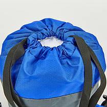 Рюкзак-мешок складной SPEEDO 809063C299 (полиэстер, р-р 45х34см, серый-синий), фото 2