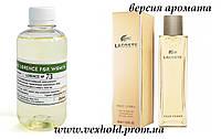 Женские духи 250 ml Lorence № 73 belle_Lacoste_pour_femme