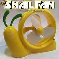 """Вентилятор Улитка - """"Snail Fan"""""""
