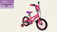 Детский двухколесный велосипед колеса 16 дюймов 191632 Розовый со звонком, зеркалом, руч.тормоз
