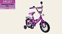Детский двухколесный велосипед колеса 12 дюймов 191217 Like2bike RALLY, Фиолетовый, без переднего тормоза