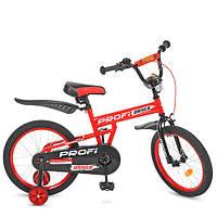 Детский велосипед колеса 18 дюймов PROFI L18112 стальная рама Красный