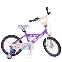 Детский велосипед колеса 18 дюймов PROFI L18132 стальная рама Фиолетовый