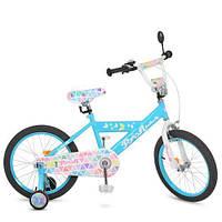 Детский велосипед колеса 18 дюймов PROFI L18133 стальная рама Голубой