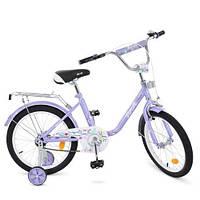 Детский велосипед колеса 18 дюймов PROFI L1883 стальная рама Фиолетовый