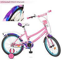 Детский велосипед колеса 18 дюймов PROFI Geometry Y18162 стальная рама Розовый