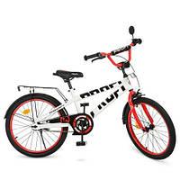 Детский велосипед колеса 20 дюймов PROFI Flash T20172 стальная рама Белый/Красный