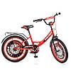 Детский велосипед колеса 20 дюймов PROFI Original boy Y2046 стальная рама Красный/Черный