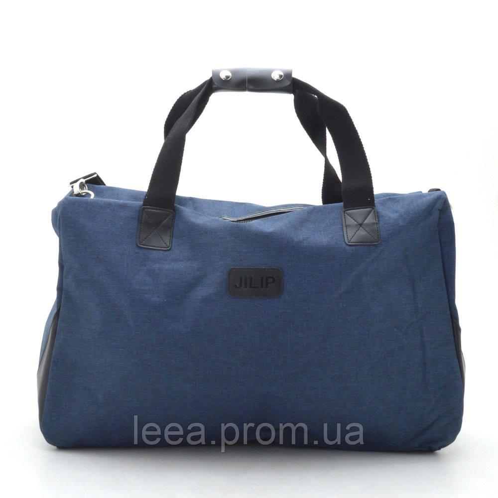 Дорожная сумка Jilip 3072 синяя