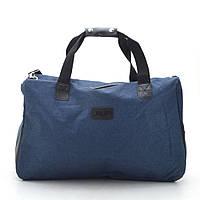 Дорожная сумка Jilip 3072 синяя, фото 1