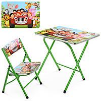 Детский складной столик со стульчиком Bambi A19-CA Джунгли