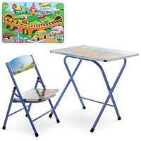 Детский складной столик со стульчиком Bambi  A19-TC Транспорт