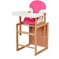 Детский стульчик-трансформер для кормления Bambi CH-L2 Светлый бук Розовый
