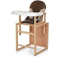 Детский стульчик-трансформер для кормления Bambi CH-L4 Светлый бук Кофейный