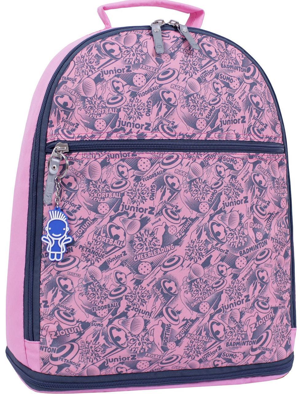 Школьный рюкзак из полиэстера Bagland Be JuniorZ 640 (0061466) 26 л розовый