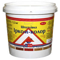 Шпаклевка Ирком-Колор белая 1.5 кг