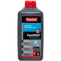 Противоморозная добавка BauGut PutzFrost 1 л
